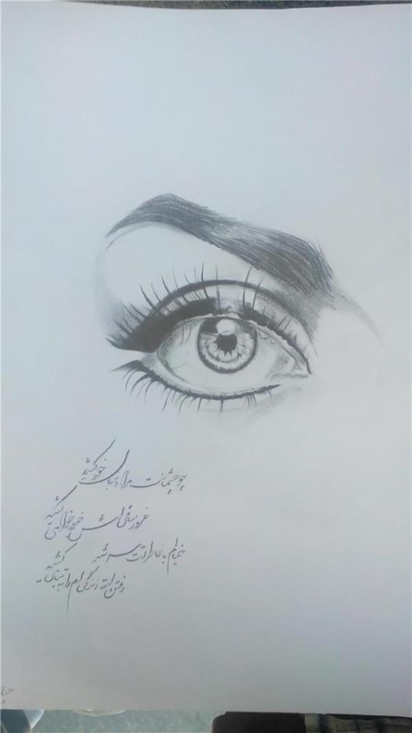 هنر نقاشی و گرافیک نقاشی چشم خطاطی و نقاشی