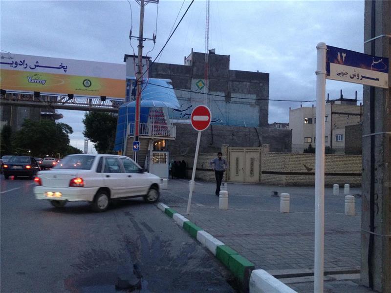 هنر عکاسی شهر محمد ملک