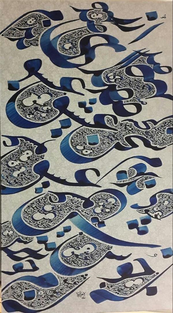 هنر خوشنویسی از صدای سخن عشق ندیدم خوشتر ج -فرید فتحی