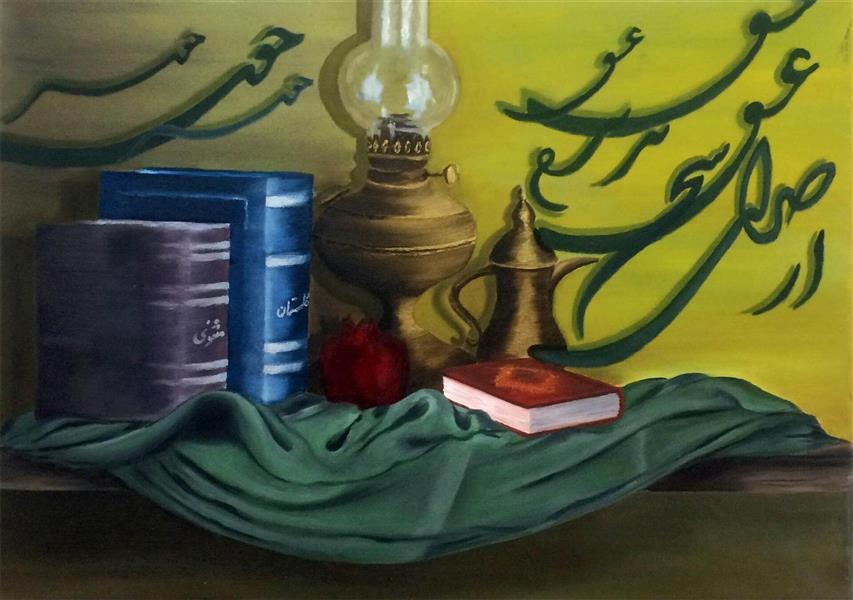 هنر خوشنویسی از صدای سخن عشق ندیدم خوشتر Zohre