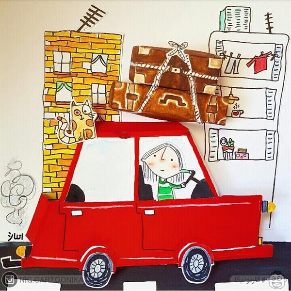 هنر نقاشی و گرافیک کاراکتر شاد ati