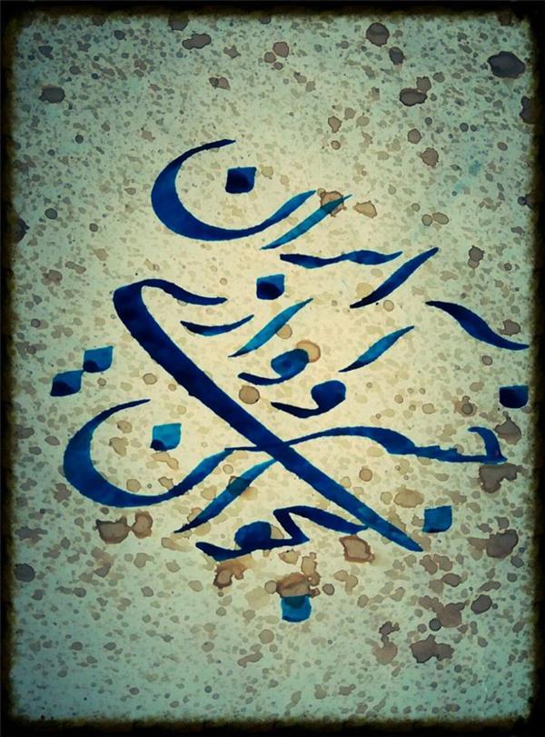 هنر خوشنویسی بخوان ای خسرو آواز ایران طاهره الله دادیان
