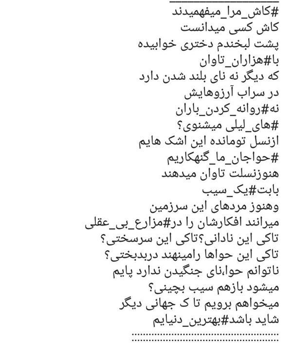 هنر شعر و داستان شعر سراب nasim -- AzAd