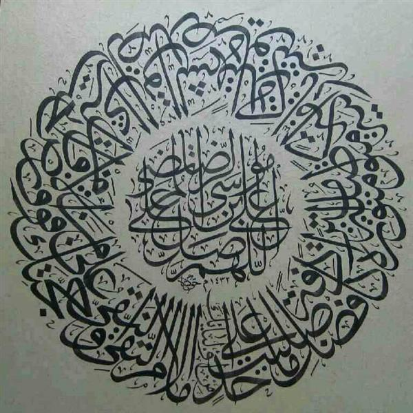 هنر خوشنویسی گالری اختصاصی خوشنویسی جواد فریدفتحی و امیر حق گشا امیر حق گشا