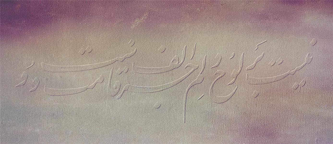 هنر خوشنویسی نیست بر لوح دلم جز الف قامت دوست dooman