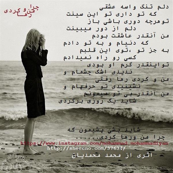 هنر شعر و داستان شعر فراق mohammadsam