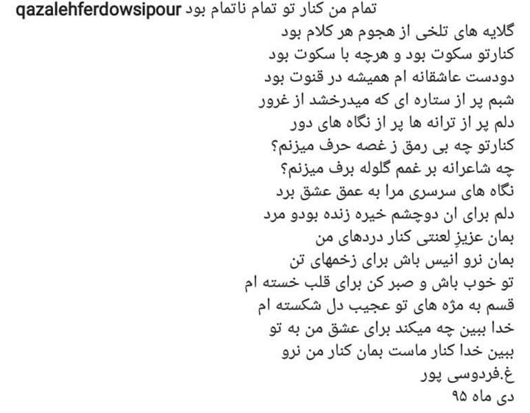 هنر شعر و داستان شعر سکوت شاعرک سکوت غزاله فردوسی پور(شاعرک)
