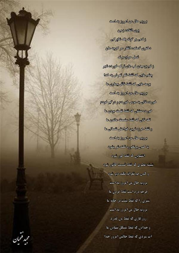 هنر شعر و داستان شعر سکوت م-ف بوسه هایی که فقط ناقل بیماری ما ...