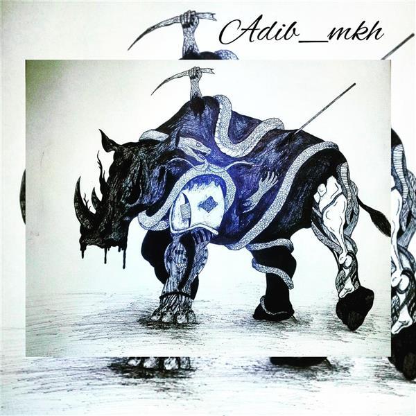 هنر نقاشی و گرافیک نقاشی حیوانات Adib_mkh اثر کاملا ذهنى مى باشد و ساخته ذهن خالق اثر است,لذا هرگونه کپى بردارى یا استفاده از اثر شدیدا مورد پیگرد قرار خواهد گرفت