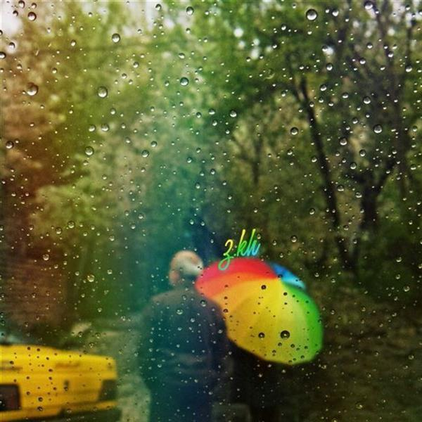 هنر عکاسی محفل عکاسی Zargol  #rainyday #rainbow #colorfulday
