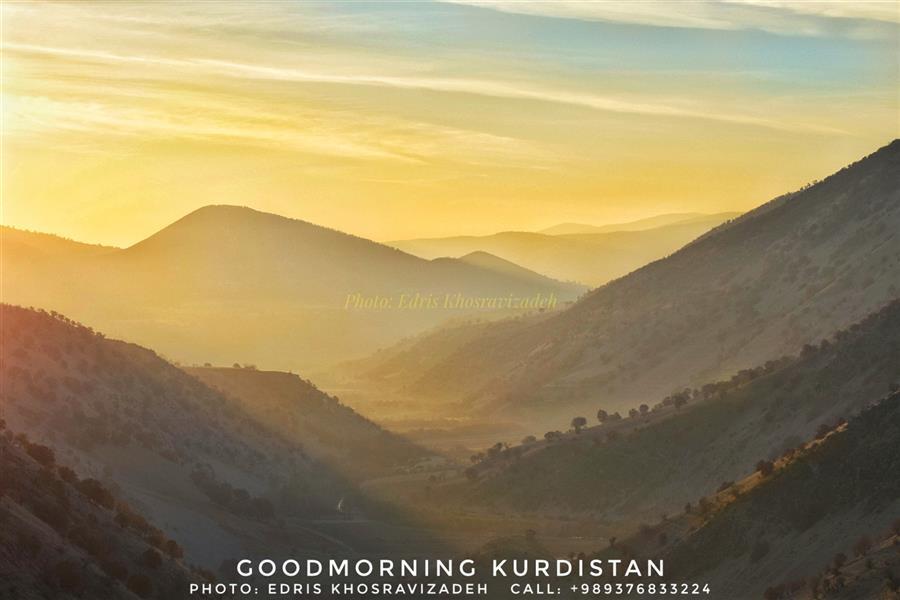 هنر عکاسی محفل عکاسی Edris Khosravizadeh طبیعت زیبای کردستان، طلوع خورسید در میان دره