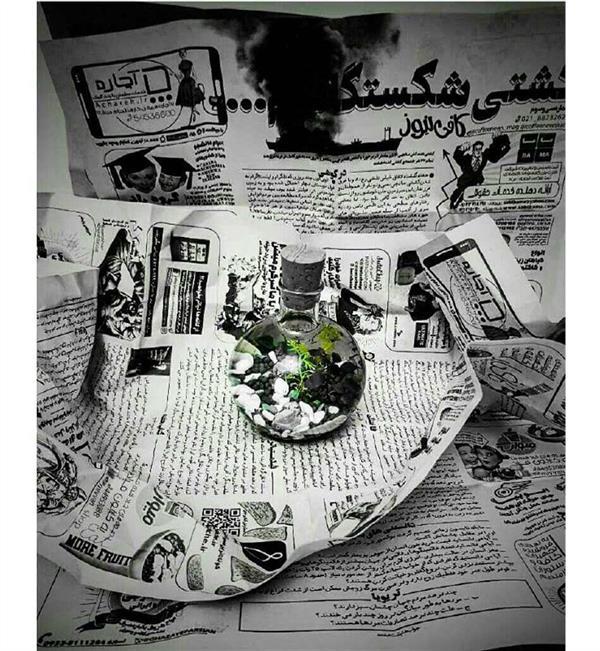 هنر عکاسی محفل عکاسی معصومه ساداتی # سانچی -کانسپچوال