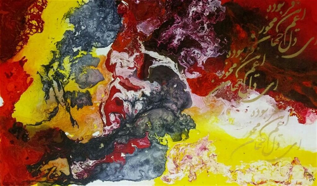 هنر نقاشی و گرافیک محفل نقاشی و گرافیک Be_an_artist #abstract#modern art#painting#acrylic#نقاشی#ابستره#نقاشی مدرن#