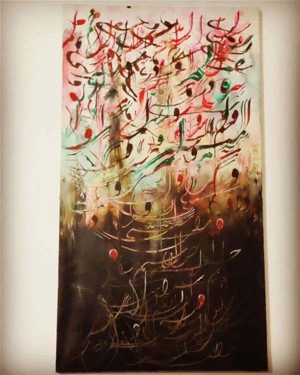 هنر نقاشی و گرافیک محفل نقاشی و گرافیک nozar _art