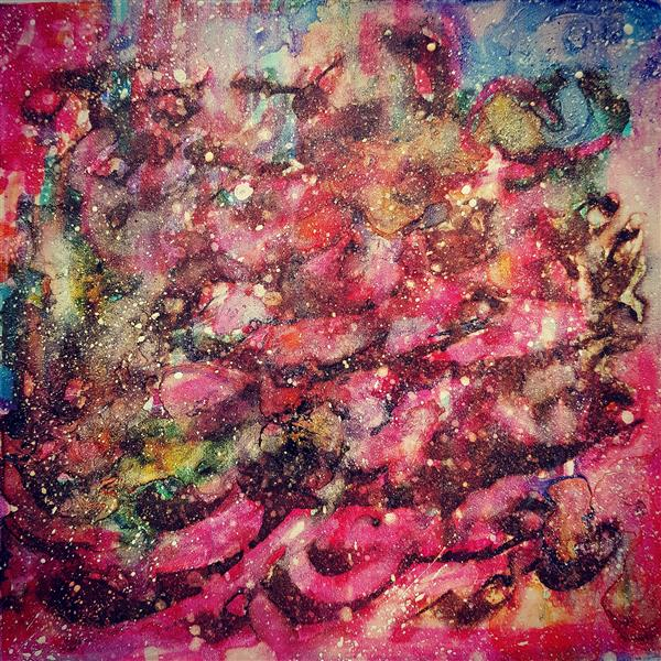 هنر نقاشی و گرافیک محفل نقاشی و گرافیک مهشیدی بنام عشق