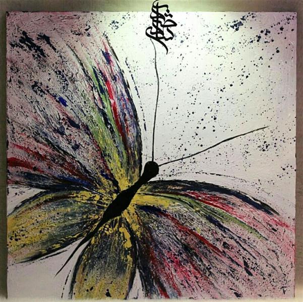 هنر نقاشی و گرافیک محفل نقاشی و گرافیک شادی صدر نقاشی #مدرن#برجسته سبک #میکس_مدیا   ابعاد ۷۰×۷۰
