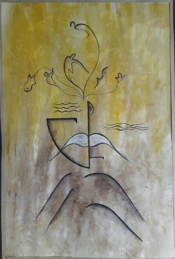 هنر نقاشی و گرافیک محفل نقاشی و گرافیک فاطمه محمدی #تصویرسازی واژه پدر #۱۵۰۰۰۰ تومان #سایز a3