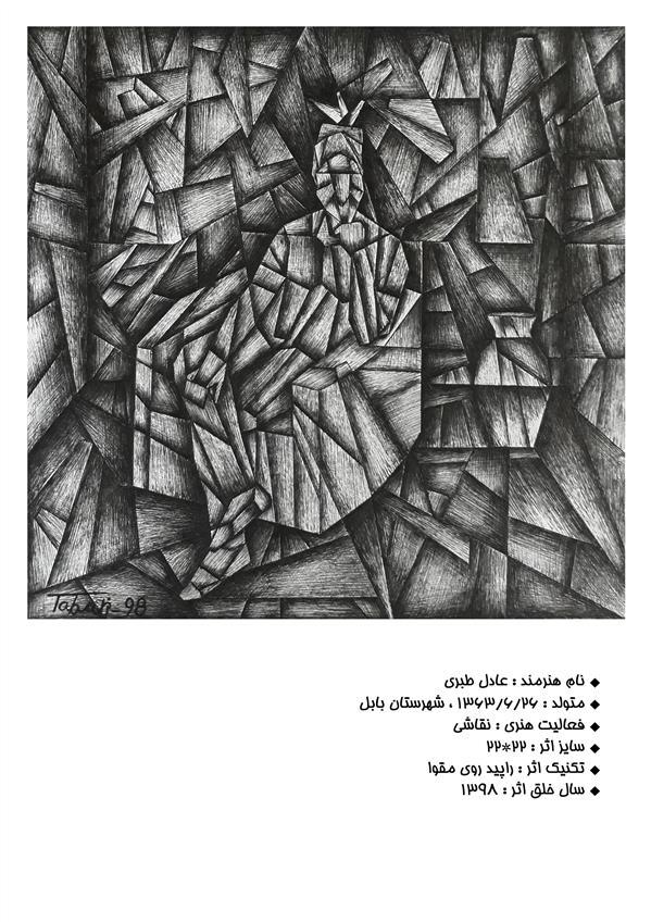 هنر نقاشی و گرافیک محفل نقاشی و گرافیک  عادل طبری راپید روی مقوا#ابعاد:22*22