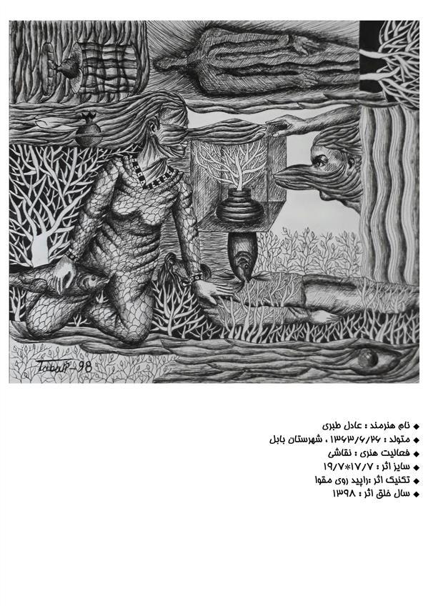 هنر نقاشی و گرافیک محفل نقاشی و گرافیک  عادل طبری راپید روی مقوا
