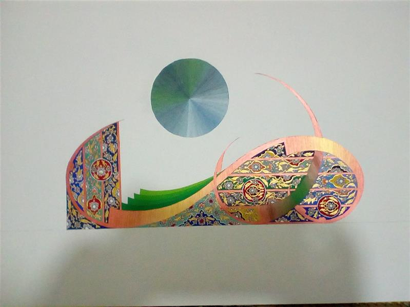 هنر نقاشی و گرافیک محفل نقاشی و گرافیک محمد رضا نیازی تذهیب معاصر  گواش وآبرنک برروی مقوای ماکت ابعاد۷۰*۵۰