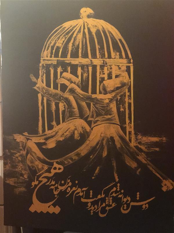 هنر نقاشی و گرافیک محفل نقاشی و گرافیک ارغوان مناجاتی