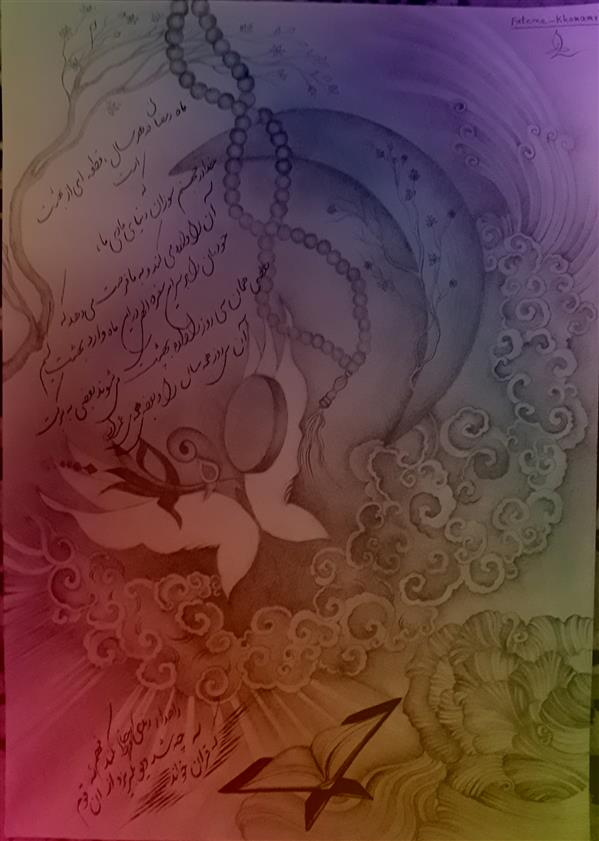 هنر نقاشی و گرافیک محفل نقاشی و گرافیک فاطمه خونمری ترسیم۱۳۹۷ #طراحی