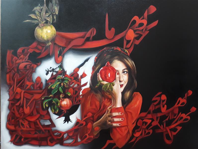 هنر نقاشی و گرافیک محفل نقاشی و گرافیک Lida abdoli رنگ و روغن۱۱۴*۸۹ #یلدا