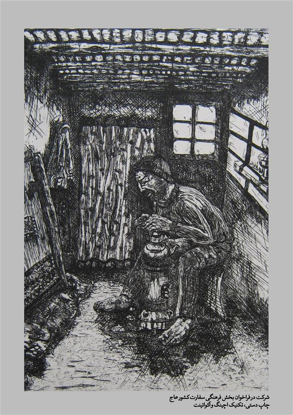 هنر نقاشی و گرافیک محفل نقاشی و گرافیک معصومه باقری چاپ دستی#اچینگ