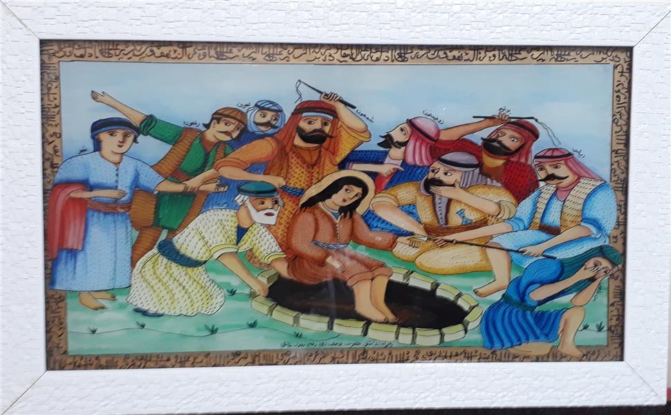 هنر نقاشی و گرافیک محفل نقاشی و گرافیک بهزاد نقاش به چاه انداختن یوسف   نقاشی پشت شیشه