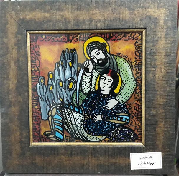 هنر نقاشی و گرافیک محفل نقاشی و گرافیک بهزاد نقاش نقاشی پشت شیشه   ۲۵   ۲۵