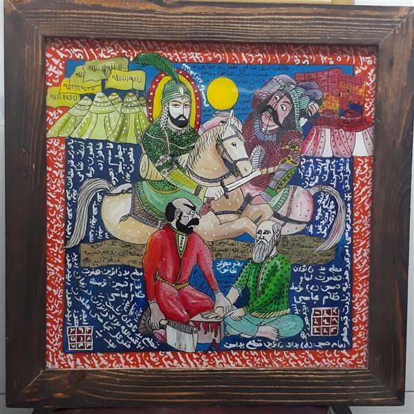 هنر نقاشی و گرافیک محفل نقاشی و گرافیک بهزاد نقاش قطع ید  نقاشی پشت شیشه ۵۰×۵۰