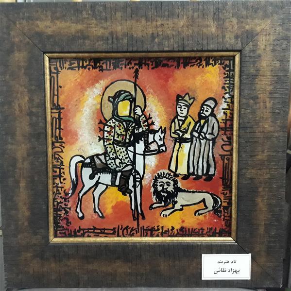 هنر نقاشی و گرافیک محفل نقاشی و گرافیک بهزاد نقاش شمایل  نقاشی پشت شیشه  ۲۵×۲۵