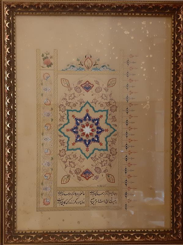 هنر نقاشی و گرافیک محفل نقاشی و گرافیک آناهیتا زنوزی #تذهیب#نگارگری#حلکاری#خوشنویسی ابعاد:۳۳x۴۵