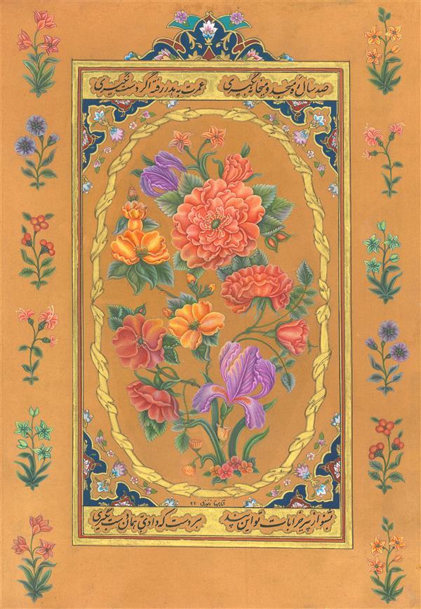 هنر نقاشی و گرافیک محفل نقاشی و گرافیک آناهیتا زنوزی #نقاشی #گل و مرغ با ابعاد ۲۲،۵x۳۲،۵ سانت تکنیک:#گواش #آبرنگ#پرداز نقطه ای#طلا۲۴ عیار