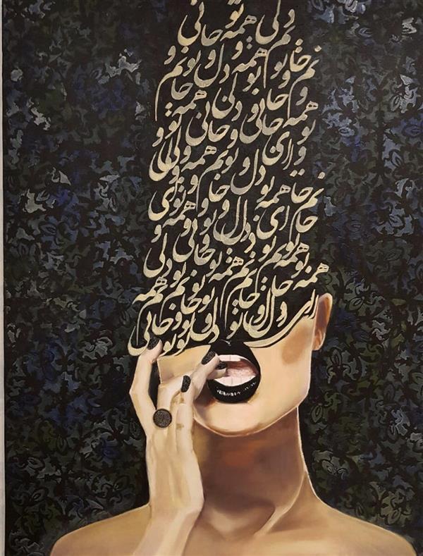 هنر نقاشی و گرافیک محفل نقاشی و گرافیک Marzipainting #نقاشی#نطاطی#رنگ روغن#۶۰ در ۹۰