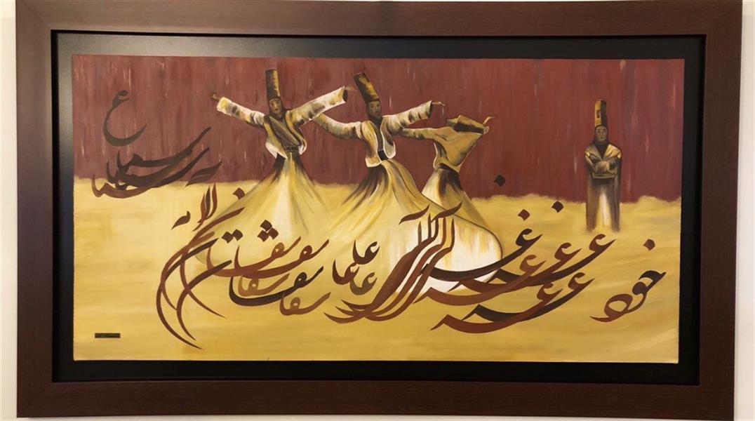 هنر نقاشی و گرافیک محفل نقاشی و گرافیک Marzipainting #نقاشی#رنگ روغن#تلفیق خط و نقاشی ۱۲۰ در ۶۰