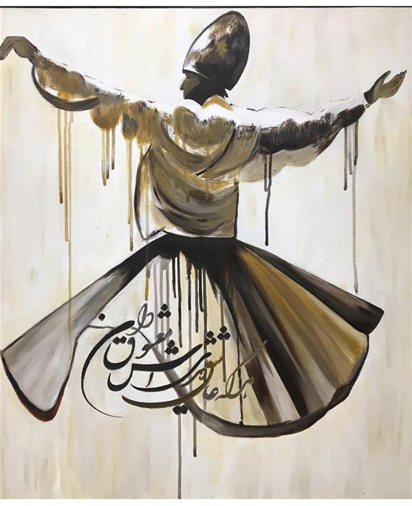 هنر نقاشی و گرافیک محفل نقاشی و گرافیک Marzipainting #رقص سماع#مولانا#اکریلیک#۷۰ در ۷۰
