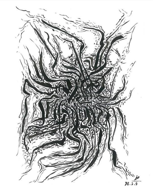 هنر نقاشی و گرافیک محفل نقاشی و گرافیک نوید خرمدل بداههنگاری  -  تکنیک: مرکب روی گلاسه