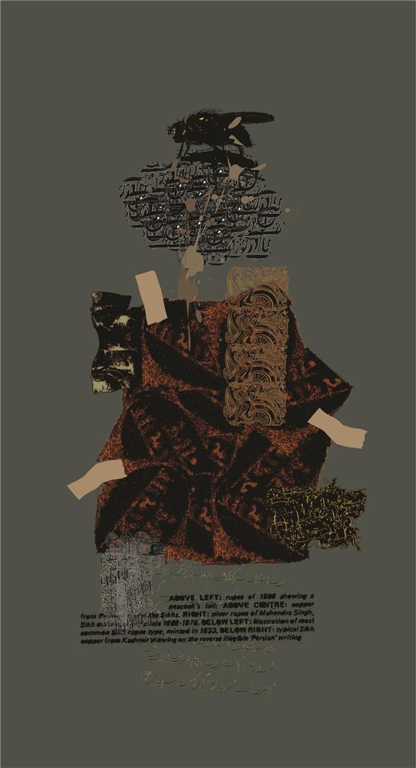 هنر نقاشی و گرافیک محفل نقاشی و گرافیک seyed mehdi kamyab sharifi eid bastani , 50x70 cm, , corel draw, #graphic #graphic design #minimal