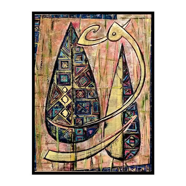 هنر نقاشی و گرافیک محفل نقاشی و گرافیک مریم سادات آتشی #اکرلیک