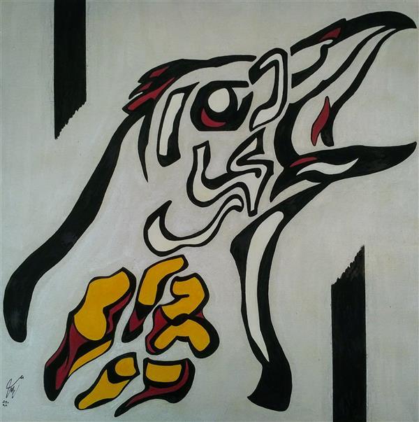 هنر نقاشی و گرافیک محفل نقاشی و گرافیک Arash Momtazbakhsh نام اثر: آزادی ابعاد: 60*60 تکنیک: آکریلیک و آبرنگ روی بوم رویکرد: دگردیسی حروف
