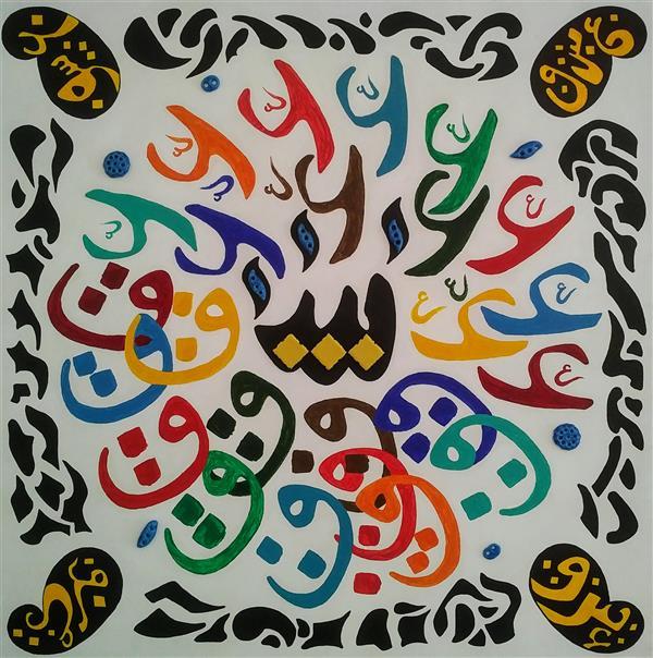 هنر نقاشی و گرافیک محفل نقاشی و گرافیک Arash Momtazbakhsh نام اثر: ع ش ق ابعاد: 60*60 تکنیک: آکریلیک روی بوم عمیق