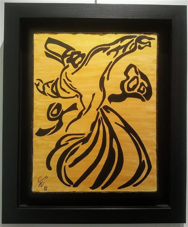 هنر نقاشی و گرافیک محفل نقاشی و گرافیک Arash Momtazbakhsh نام اثر: هو ابعاد: 35*45 تکنیک: آکریلیک روی بوم عمیق رویکرد: دگردیسی حروف با قاب دکوراتیو مشکی پهن