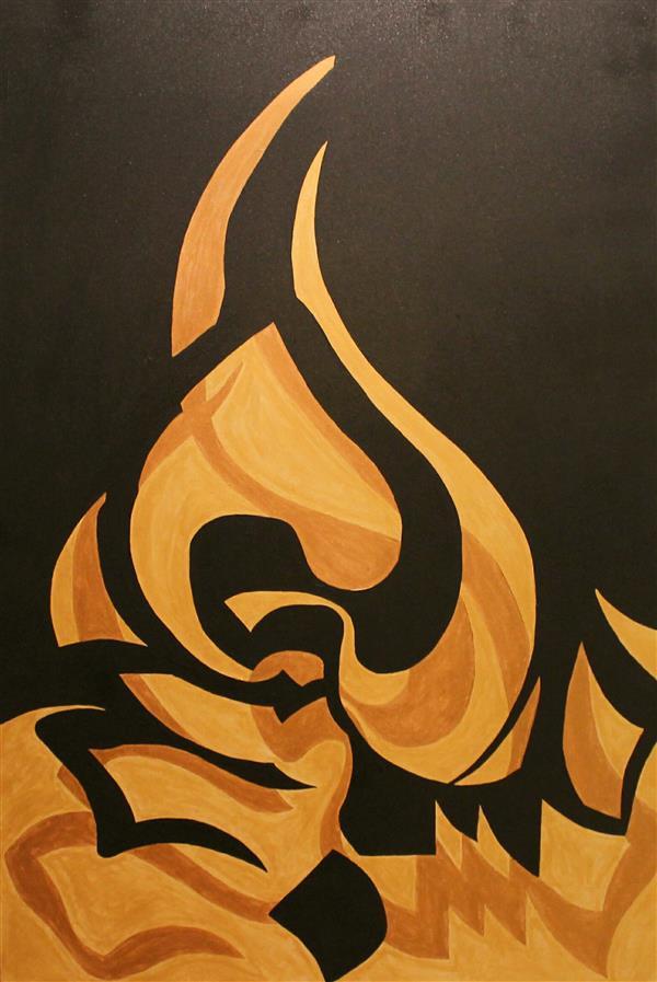 هنر نقاشی و گرافیک محفل نقاشی و گرافیک Arash Momtazbakhsh نام اثر: بسمه ابعاد: 60*90 تکنیک: آکریلیک روی بوم عمیق رویکرد: دگردیسی حروف