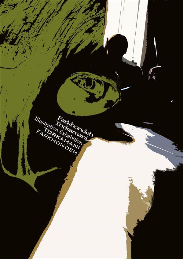 هنر نقاشی و گرافیک محفل نقاشی و گرافیک پروانه والائی طراحی پوستر.