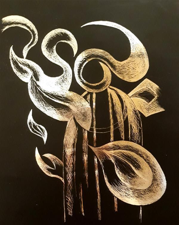 هنر نقاشی و گرافیک محفل نقاشی و گرافیک Sahar - seyf #تصویر_سازی ، #اسکراچ_برد ، زمینه: #کاغذ_فویل ، ابعاد حدودا A4