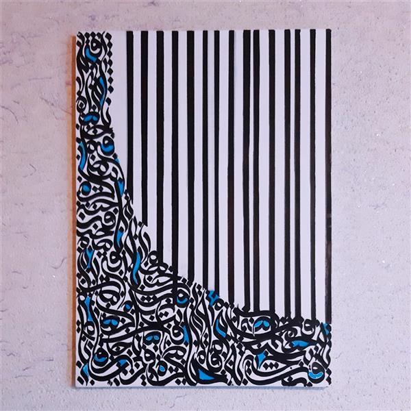 هنر نقاشی و گرافیک محفل نقاشی و گرافیک پریسا خجسته یار تابلو #تایپوگرافی چیدمان حروف روی #بوم سایز ۵۰×۷۰  #اکرلیک