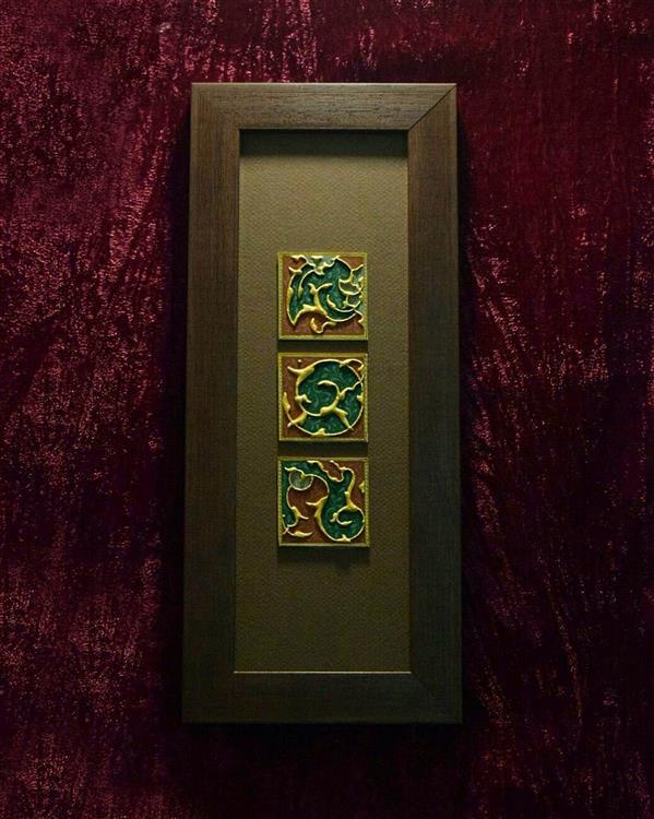 هنر نقاشی و گرافیک محفل نقاشی و گرافیک سولماز راشدزاده #دیوارکوب با طرح #اسلیمی برجسته با اکرلیک و گواش با قاب