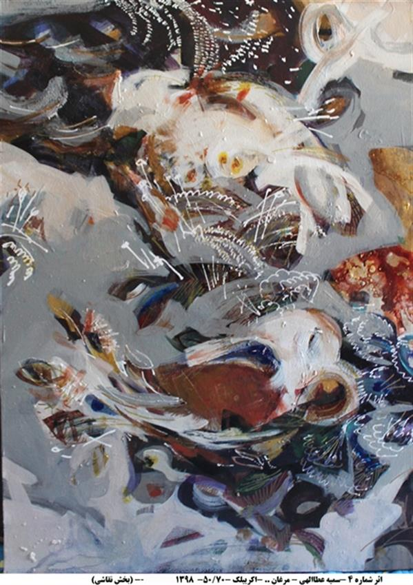 هنر نقاشی و گرافیک محفل نقاشی و گرافیک سمیه عطاالهی  سمیه عطاالهی اکریلیک روی بوم 1398 بدون عنوان