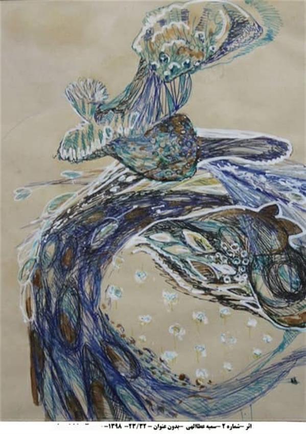 هنر نقاشی و گرافیک محفل نقاشی و گرافیک سمیه عطاالهی ترکیب مواد